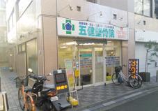 nishikoyama_tokucyou5