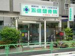 kyodo_tokucyou4