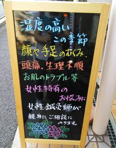 kyodo_tokucyou5