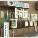 photo01_shibuya