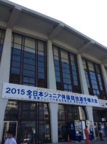 ファイル 2015-08-16 14 11 27