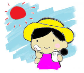 日焼け止め