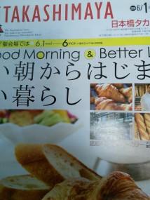 カタネさん広告1